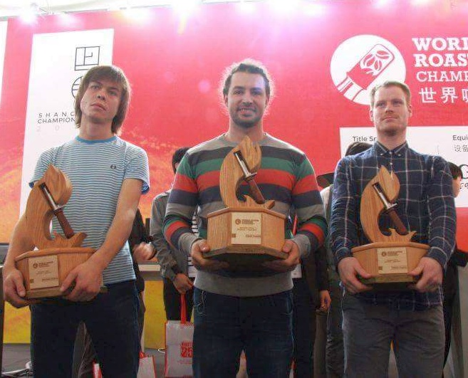 Coffee Roasting World Championship 2016