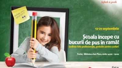 Portret de școlar – o ședință foto gratuită pentru toți școlarii