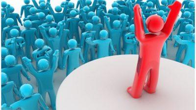 Lideri incompetenți – cum și de ce îi alegem?
