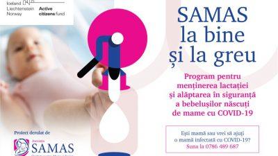 SAMAS sprijină mamele cu covid-19 şi bebeluşii lor